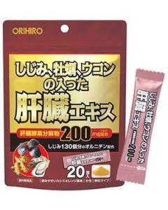 オリヒロ しじみ牡蠣ウコンの入った 肝臓エキス 顆粒 (1.5g×20包入) オルニチン しじみ ※軽減税率対象商品