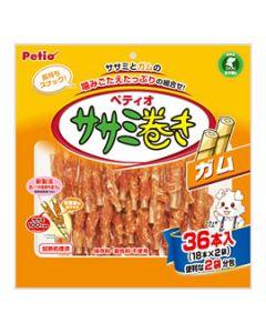 ヤマヒサ ペティオ ササミ巻きガム (36本入) 全犬種 間食用