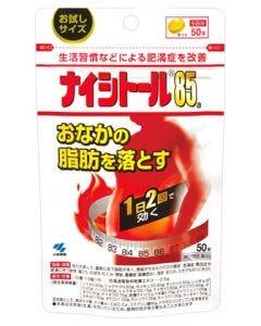 【第2類医薬品】小林製薬 ナイシトール85a パウチ (50錠) おなかの脂肪を落とす
