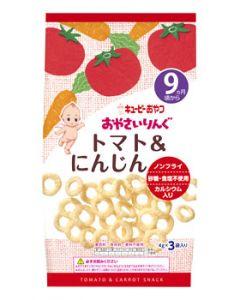 【特売セール】 キューピー おやつ おやさいりんぐ トマト&にんじん 9カ月頃から (4g×3袋入り) ※軽減税率対象商品