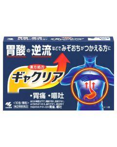 【第2類医薬品】小林製薬 ギャクリア (10包) 顆粒 胃痛 嘔吐