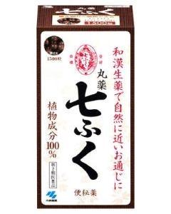 【第2類医薬品】小林製薬 丸薬七ふく (1500粒) 便秘薬 植物成分100%