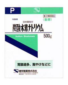 【第3類医薬品】健栄製薬 日本薬局方 炭酸水素ナトリウム (500g)