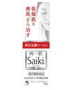 【第2類医薬品】小林製薬 Saiki さいきa 保水治療 ローション (100g) 乾皮症、小児の乾燥性皮ふ
