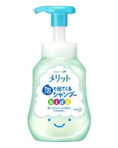 花王 メリット 泡で出てくるシャンプー キッズ ポンプ (300mL) 【kao1610T】