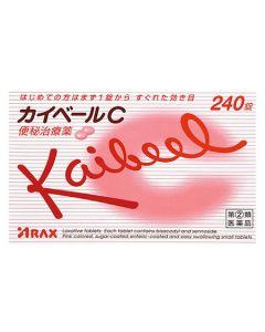【第(2)類医薬品】アラクス カイベールC (240錠) 便秘治療薬