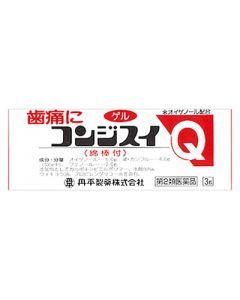 【第2類医薬品】丹平製薬 コンジスイQ (3g) 歯痛剤 ゲル 綿棒付
