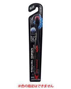 デンタルプロ ブラックダイヤ レギュラー ふつう (1本) 歯ブラシ