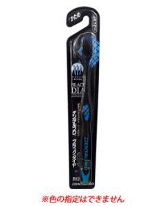 デンタルプロ ブラックダイヤ レギュラー かため (1本) 歯ブラシ