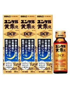 【第2類医薬品】佐藤製薬 ユンケル黄帝液DCF (30mL×3本)