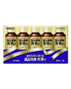 【第2類医薬品】佐藤製薬 ユンケル黄帝液 (30ml×10本)