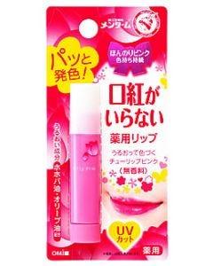近江兄弟社 メンターム 口紅がいらない薬用リップ ほんのりUV リップクリーム (3.5g)