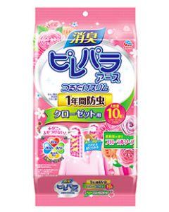 アース製薬 消臭ピレパラアース つるだけスリム 1年間防虫 クローゼット用 柔軟剤の香りフローラルソープ (10個) 防虫剤