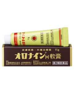 【第2類医薬品】大塚製薬 オロナインH軟膏 (11g) チューブ 皮膚疾患・外傷治療薬