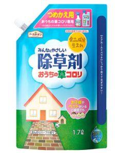 アース製薬 アースガーデン みんなにやさしい除草剤 おうちの草コロリ つめかえ用 (1700mL) 詰め替え用