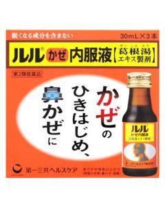 【第2類医薬品】第一三共ヘルスケア ルルかぜ内服液 葛根湯エキス製剤 (30mL×3本) ルル 鼻かぜ