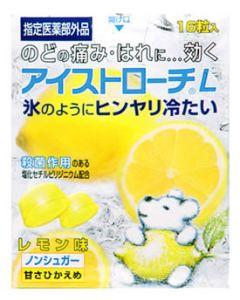 日本臓器製薬 アイストローチ L レモン (16粒) 【指定医薬部外品】