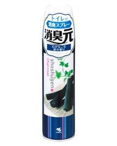 【特売セール】 小林製薬 消臭元 トイレ用 消臭スプレー 心がなごむ炭の香り (280mL) 消臭・芳香剤
