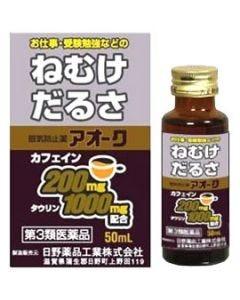 【第3類医薬品】日野薬品工業 アオーク AWOUK (50mL×2本) 眠気防止 ねむけ だるさ