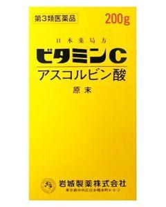 【第3類医薬品】岩城製薬 イワキ ビタミンC アスコルビン酸 原末 (200g)