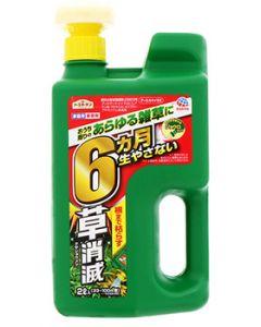 アース製薬 アースガーデン アースカマイラズ 草消滅 ジョウロヘッド (2L) 除草剤