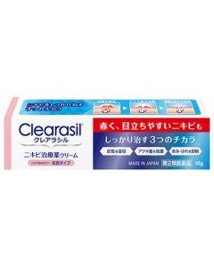 【第2類医薬品】レキットベンキーザー クレアラシル ニキビ治療薬クリーム 肌色タイプ H3 (18g)
