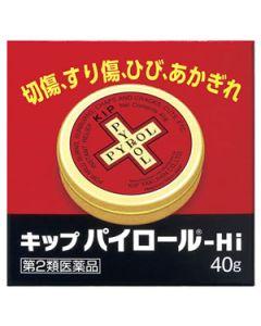 【第2類医薬品】キップ薬品 キップパイロール Hi (40g) 切傷 すり傷 ひび あかぎれ