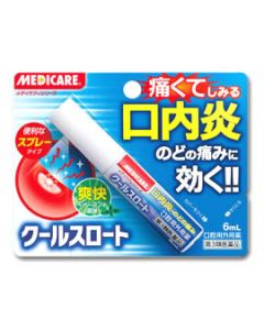 【第3類医薬品】森下仁丹 メディケア クールスロート (6mL) 口内炎 のどの痛み
