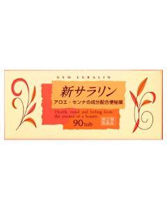 【第(2)類医薬品】大塚製薬 新サラリン (90錠) アロエ・センナの成分配合便秘薬