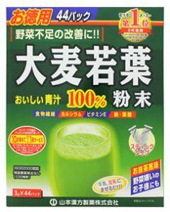 山本漢方 大麦若葉 粉末 100% (3g×44包) お徳用 青汁 スティックタイプ ※軽減税率対象商品