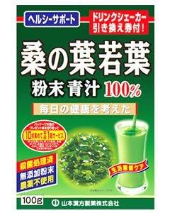 山本漢方 桑の葉若葉 粉末 青汁 100% (100g) ※軽減税率対象商品