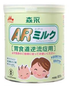 森永 ARミルク 大缶 (820g) 胃食道逆流症用 ※軽減税率対象商品