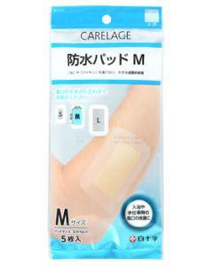 白十字 ケアレージュ CARELAGE 防水パッド M (5枚入) 絆創膏 一般医療機器