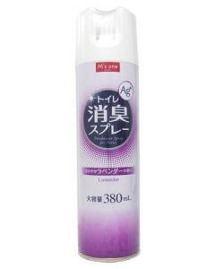 エムズワン トイレ消臭スプレー さわやかラベンダーの香り (380mL) トイレ用消臭剤