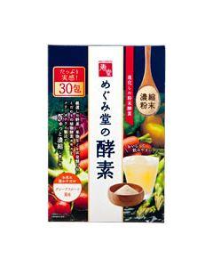 恵堂 めぐみ堂の酵素 グレープフルーツ風味 (3g×30包) 酵素 濃縮粉末 ※軽減税率対象商品