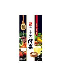 恵堂 めぐみ堂の酵素 グレープフルーツ風味 トライアル (3g×3包) 酵素 濃縮粉末 ※軽減税率対象商品