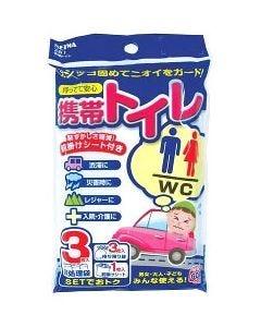 セイワ 携帯トイレ (3枚入り) 簡易トイレ
