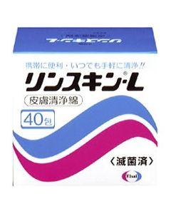 エーザイ リンスキンL 皮膚清浄綿 (40包入) 【医薬部外品】