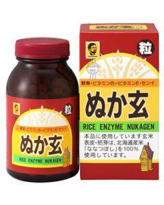 健康フーズ ぬか玄 粒 (560粒) 玄米 酵素 ビタミンB1 ビタミンE ※軽減税率対象商品