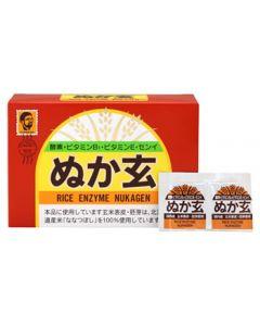 健康フーズ ぬか玄 粉末 (2.5g×80袋) 玄米 酵素 ビタミンB1 ビタミンE ※軽減税率対象商品