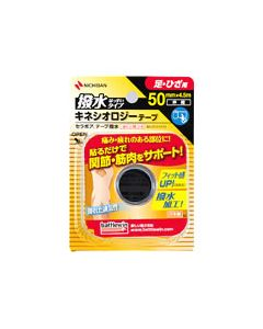 ニチバン バトルウィン セラポア テープ 撥水タイプ キネシオロジーテープ SEHA50F 50mm×4.5m (1個) 足・ひざ用