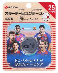 ニチバン バトルウィン カラーテーピングテープ 非伸縮 指・手首用 C25FB 25mm×12m (1巻)