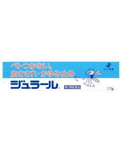 【第3類医薬品】ゼリア新薬 ジュラール (17g) 虫さされ・かゆみ止め
