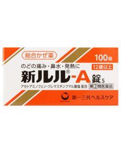 【第(2)類医薬品】第一三共ヘルスケア 新ルル-A錠s (100錠) ルル 総合かぜ薬
