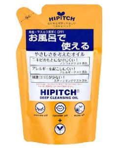 黒龍堂 ハイピッチ ディープクレンジングオイルW つめかえ用 (170mL) 詰め替え用