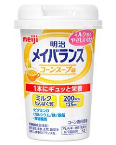 明治 メイバランス ミニカップ コーンスープ味 (125mL) Miniカップ 栄養調整食品 ※軽減税率対象商品