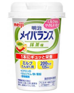 明治 メイバランス ミニカップ 抹茶味 (125mL) Miniカップ 栄養調整食品 ※軽減税率対象商品