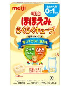明治 ほほえみ らくらくキューブ 大箱 (27g×16袋) 0ヵ月~1歳頃 乳児用粉ミルク 調製粉乳