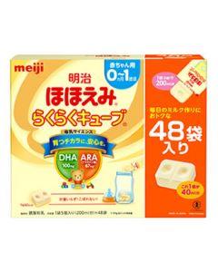 明治 ほほえみ らくらくキューブ (27g×48袋) 0ヵ月~1歳頃 乳児用粉ミルク 調製粉乳