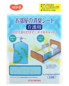 ピジョン ハビナース お部屋の消臭シート 介護用 消臭剤 (1枚)